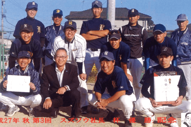 富田ソフトボール同好会 主催