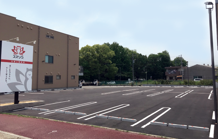 平面駐車場40台完備